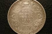 First Rupee Coin was minted in Kolkata: Some interesting facts about Indian currency