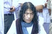 Irom Sharmila ends 16-year fast, says wants to become Chief Minister of Manipur, end the draconian AFSPA