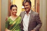 Kabali: Listen to Rajinikanth's unreleased song Thoondil Meen