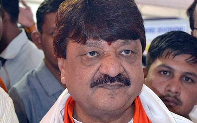 BJP National General Secretary Kailash Vijaywargiya