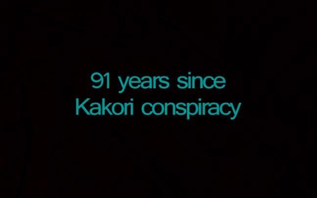 Kakori conspiracy