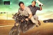 Sabash Naidu: Kamal Haasan to resume shoot in Visakhapatnam