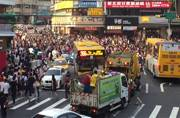 Pokemon makes Taiwan Go: Video shows thousands of people run after rare Snorlax