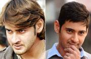 Happy Birthday Mahesh Babu: 5 best films of Prince you need to watch