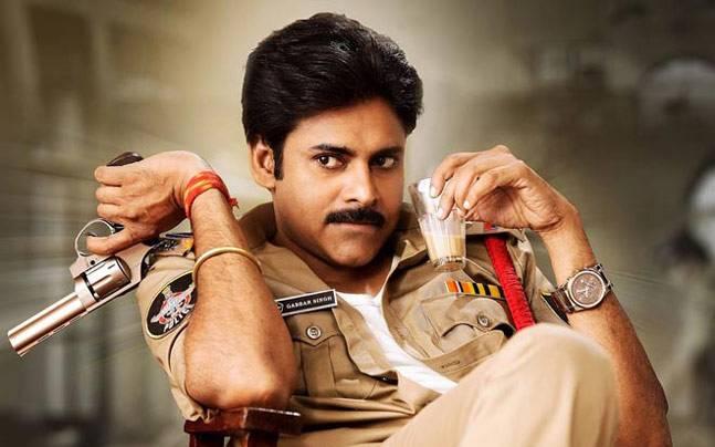 Telugu superstar Pawan Kalyan