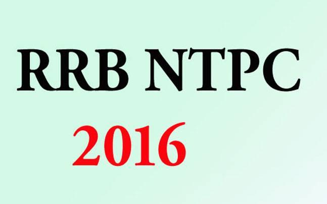 RRB NTPC 2016