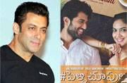 Pelli Choopulu: Salman Khan's brother-in-law Aayush Sharma to play the lead in Hindi remake