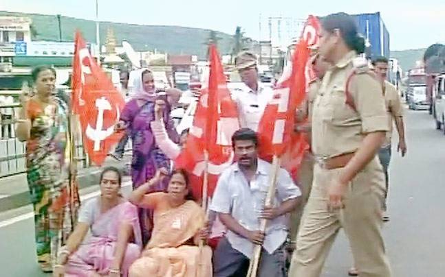 TDP protest