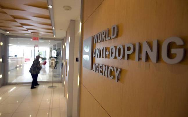 WADA headquarters