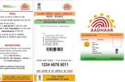 Aadhaar number made compulsory for exams in Bihar