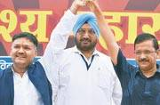 Punjab: AAP attempts to cut into BJP