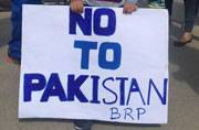 Baloch Republican Party protests, chants
