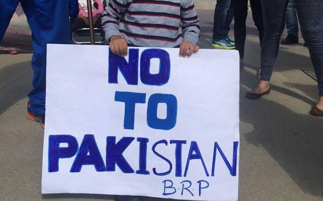 Baloch Repubublican Party protests outside UN