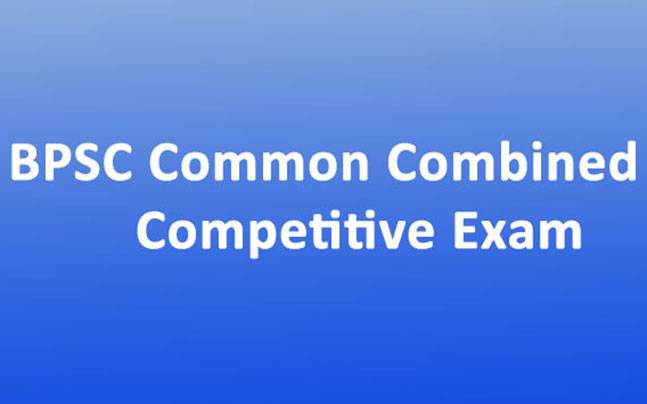 BPSC Common Combined Competitive Exam