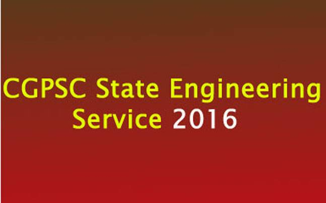 CGPSC State Engineering Service 2016