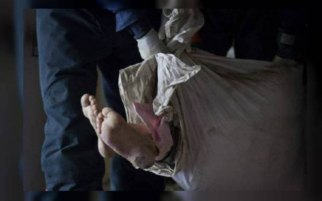 Picture for represenatation