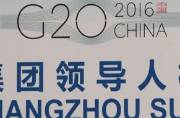 G-20 Summit concludes in China: Know all about it