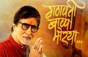 Big B's Ganesh Aarti is all you need to immerse in the festivities of Ganesh Chaturthi