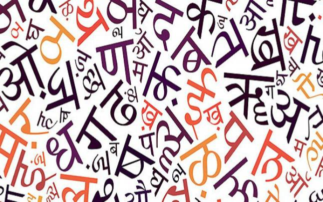 Madhya Pradesh government introduces Hindi in engineering colleges