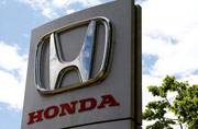 Honda confirms yet another Takata airbag rupture in fatal Malaysia crash