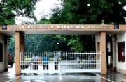 IIM Calcutta is hiring for Head post: Earn Rs 55,000