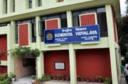 KVS cancels recruitment of over thousand teaching, other posts: Offical report