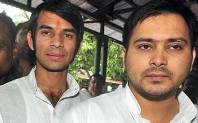 Tejaswi Yadav and Tej Pratap Yadav