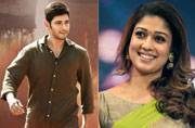 Nayanthara not part of Mahesh Babu