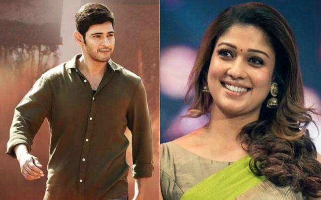 Nayanthara not part of Mahesh Babu's next