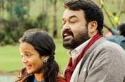 Oppam movie review: Mohanlal's film is intriguing at its core, but lacks depth