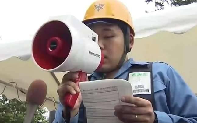 Panasonic megaphone