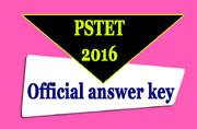 PSTET 2016: Official answer key to be released anytime at tetpunjab.com