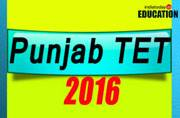 PSTET Admit Card 2016 released: Download from www.tetpunjab.com