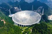 China begins searching for extraterrestrial life with world's largest radio telescope