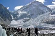 This travel package will get you to the Everest Base Camp!