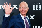 Amazon's Jeff Bezos has a new rocket to compete with SpaceX
