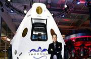 Elon Musk all set to take you to Mars: 10 Interesting facts on his company SpaceX