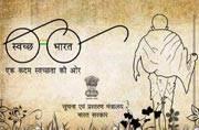 Amar Chitra Katha to publish