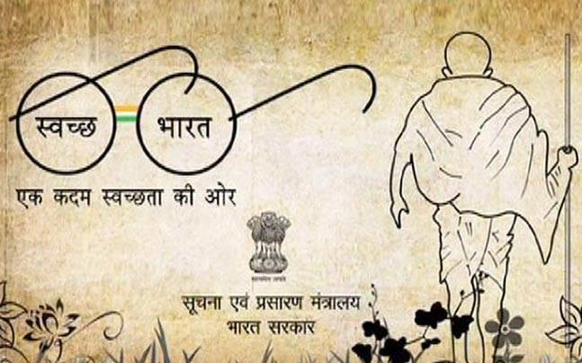 Amar Chitra Katha to publish 'Swachh Bharat Mission' comic edition
