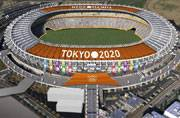 Tokyo panel to propose venue changes as costs mount