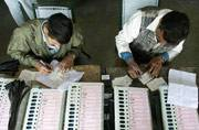 UP elections: 'Man-to-man marking' to help BJP select candidates