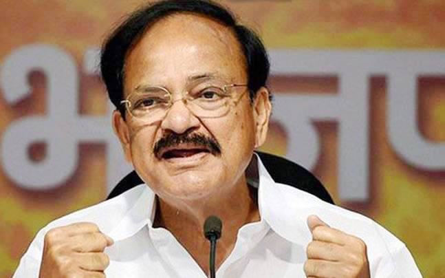 In picture, M Venkaiah Naidu (File Photo)