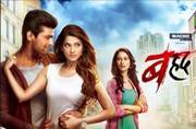 Beyhadh review: Jennifer Winget and Kushal Tandon's new show hooks from the word go