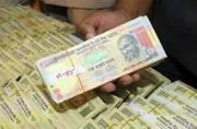Black money to the tune of Rs 65,250 crore recovered through income declaration scheme