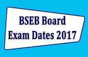 BSEB Class 12, Class 10 2017: Exam dates released, click here to check!