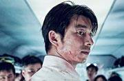 Train to Busan movie review: First-rate zombie horror-cum-emotional tearjerker