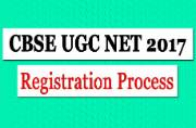 CBSE UGC NET 2017 registration begins: How to apply?