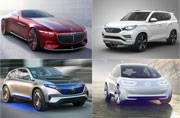 These concept cars made headline at Paris Motor Show 2016
