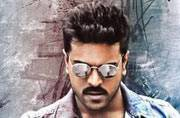 Dhruva: Ram Charan's film postponed again