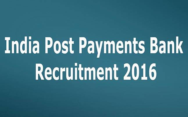 India Post Payments Bank Recruitment 2016India Post Payments Bank Recruitment 2016
